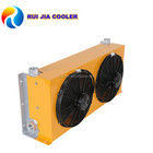 Aluminum brazed plate oil cooler with two fans air cooled heat exchanger AH1012L