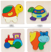 2018 best seller 3D Children educational toys wooden jigsaw animal puzzle