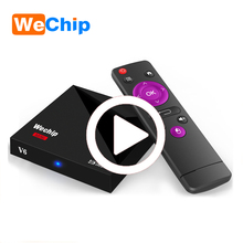 "2017 wechip V6 Mini RK3328 1G 8G 7.0"" android smart tv box With Good After-sale Service Android 7.1 TV Box"