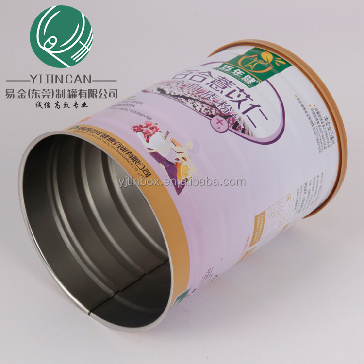 round tinplate can for walnut powder 4C printed measures 126.3*140mm