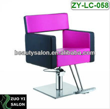 Guangzhou cheap salon chair salon furniture&styling chair&hydraulic chair ZY-LC-058