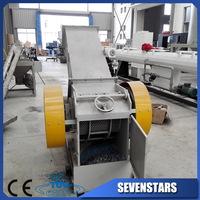 plastic crusher blades / plastic pipe crusher