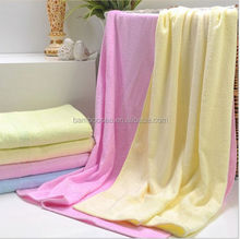 100% Bamboo fabric Towel High Quality Super Soft Pure Color Microfiber Bath Towels
