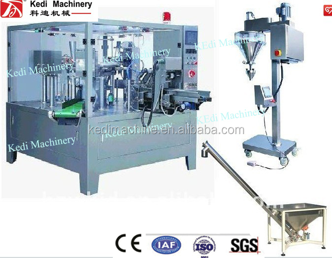 price hot sale premade pouch white washing powder automatic rotary packing machine