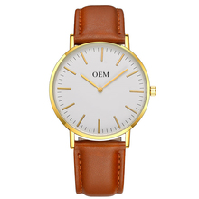 Custom Your Logo Cheap Classic Watches Men Women Gold Leather Quartz Alloy OEM Wrist Watches