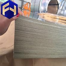 Plastic galvanized steel sheet coils secondary quality made in China