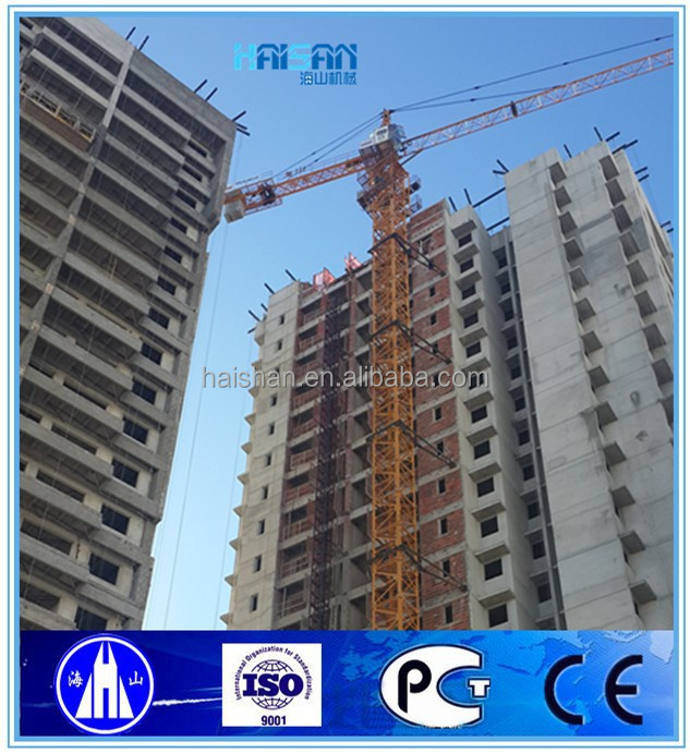 HS5516--6T China Tower Crane with CE certificate