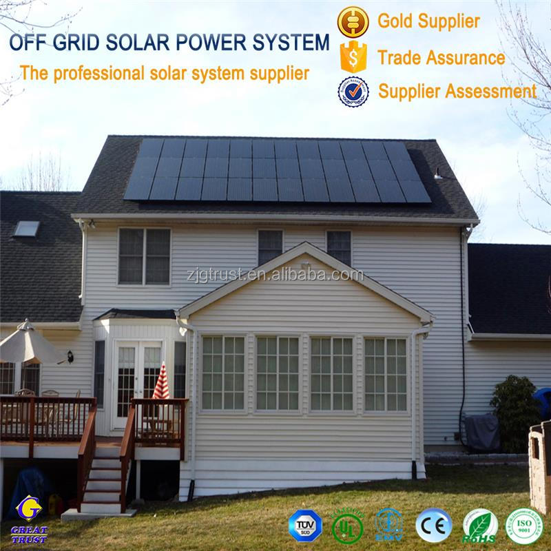 2k/3kw/8kw solar power system for home / 10kw/15kw off grid solar energy system