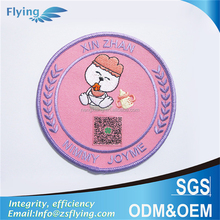 peel and stick embroidery patches,self adhensive patches for clothing ,embroidery patch