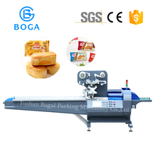 Easy Operation full automatic cake bread food packaging machine price