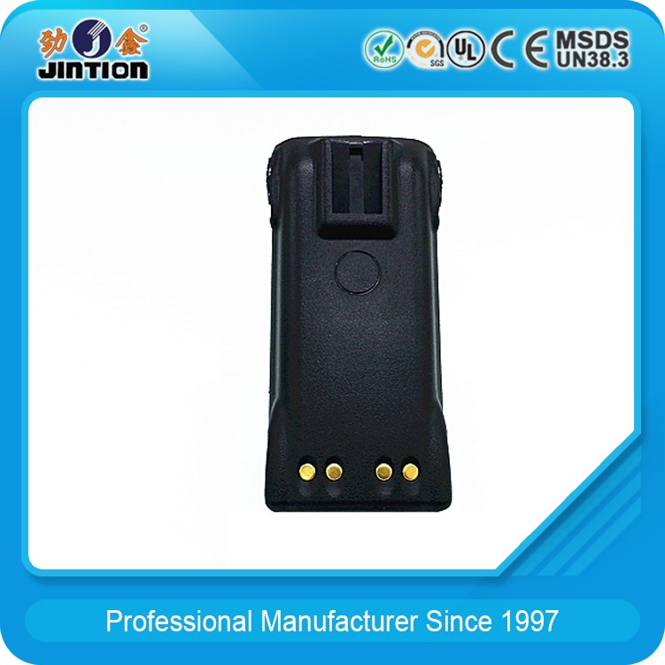7.5V Ni-Mh For HNN9008A 2000mAh Replacement battery for GP328