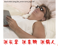 New fashion design reading glasses different size lazy person creative watching TV and reading lazy glasses relax your neck