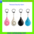 Mini Keyring Attack Body Protection Pull Pin Personal Alarm for ladies