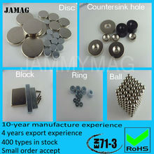 CE and ROHS permanent magnet manufacturer