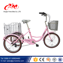 20 Inch Steel Cargo Adult Tricycle With Rear Steel Bracket/china tricycle for adults/high quality cargo adult tricycle new model