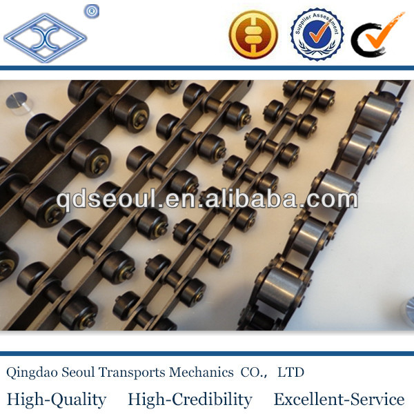 BS30-C208A producing line plastic roller double plus chain double speed chain