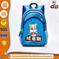 Luxury Quality Cheapest Oem Logo Children School Bags With Too Many Zips