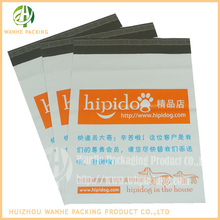 Plastic shipping envelope, poly courier bag, PE express mailing bags