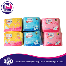 Different Models of lady anion sanitary napkin in china for factory use