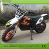 500W 24V Electric Dirt Bike With Cheap Price For Sale/ SQ-DB706E
