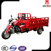 High Quality 3 wheel Tricycle, 3 Wheeler Motorcycle for Sale With Water Cooling Engine
