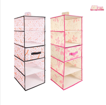 Nonwoven Home hanging closet organizer with drawers