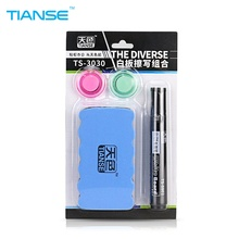 2018 Stationary EVA Whiteboard Erasers Set with Whiteboard Pen