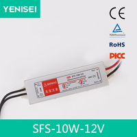 New design 150w 12v single output led driver