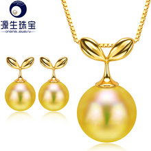 [YS] 2017 Latest Design Akoya Real Natural Bridal Pearl Jewelry Sets For Women jewelry