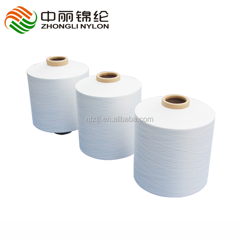Polyamide Stretch Textured PA6 NYLON 6 DTY Filament Yarn 100D/36F for knitting N weaving hosiery N pantyhose