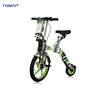 /product-detail/2017-china-new-electric-bicycle-foldable-bike-60725245864.html