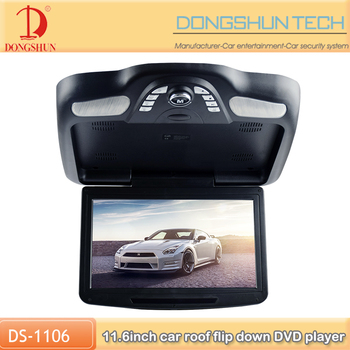 11.6 Inch car Flip Down DVD Player With DVD/ SD/ USB/ 32 bits game/ Built in IR/ FM Transmitter