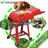 Best selling hot chinese products sale cow feed grass cutter machine price quality small cutting machinery parts with good