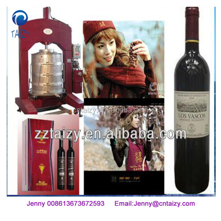 Grape Processing Machinery Products Hydraulic Wine Press for sale 1.5t/h