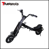 Hot Wholesale Electric Scooters China For