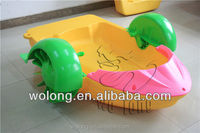 2015 Plastic Rowing paddle boat water boat for kids for sale