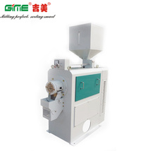 TWA25S Gold Manufacturer Low Temperature Rice Whitener Machine For Rice Mill