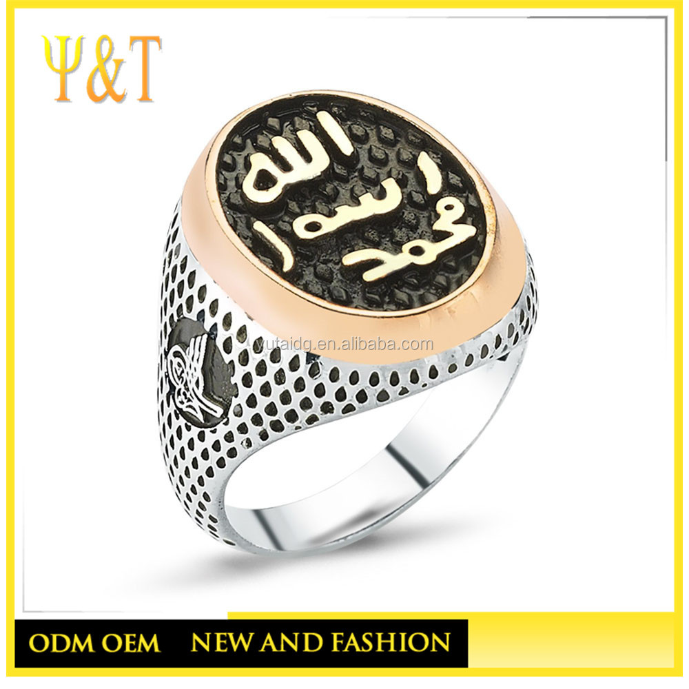 rose gold plated islamic silver rings for muslim men knots infinite love ring