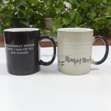 New 2016 products Eco Friendly Mugs Harry Potter Color Changing Custom logo Coffee Mug
