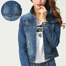 Z60868Y Wholesale Denim Style Woman Blue Plain Jacket
