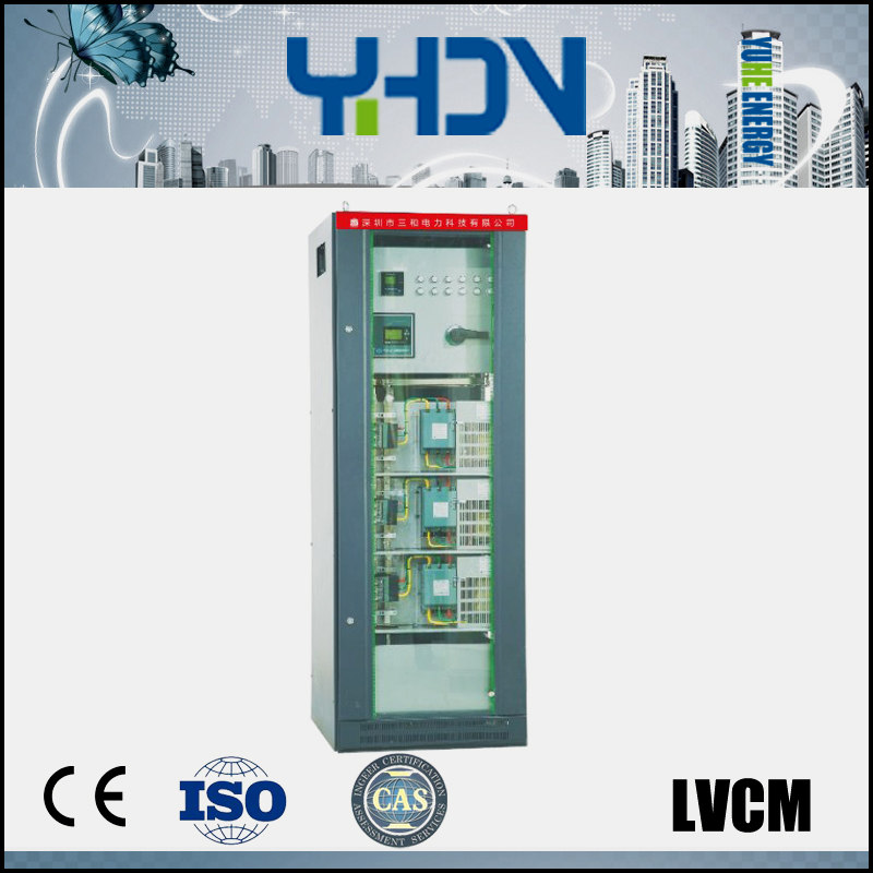 LVCM series of LV dynamic reactive power compensator (module type)