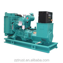 gas generator set station with fuel less generators natural gas generator set for sale
