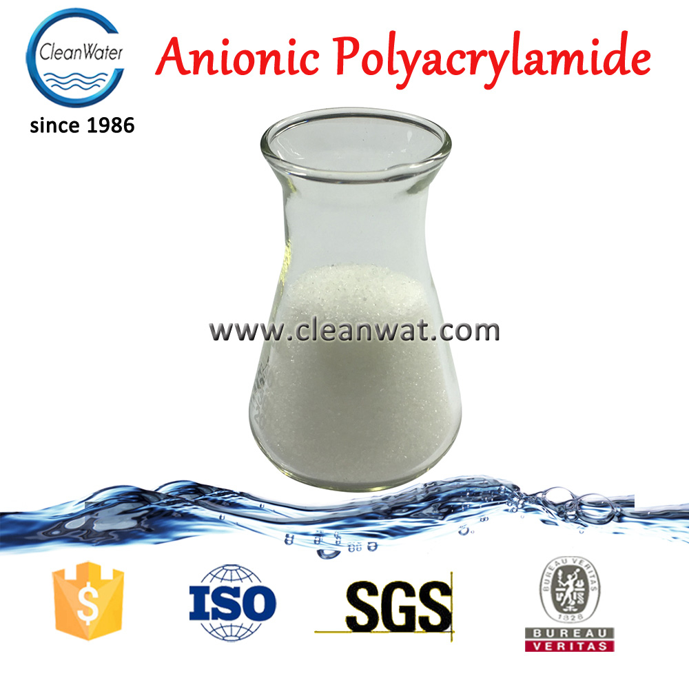Mixed bed cation and anion ion exchange resin PAM CPAM APAM Polyacrylamide decolorant