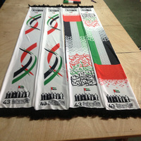 Fleece Scarf new design for UAE national day