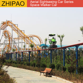 2018 China newly design air bike most popular for amusement park