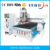 wood working machine cnc router on sale pneumatic atc cnc servo motor