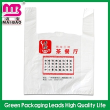 competitive price corn starch degradable tshirt bag plastic