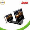 Foldable High Quality portable Digital Led Screen Magnifier For Mobile Phone