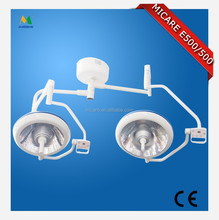 Micare E500/500 Double Head Overall Reflection Type Ceiling LED Oncology Surgery Light