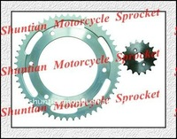 FH-535 motorcycle sprocket